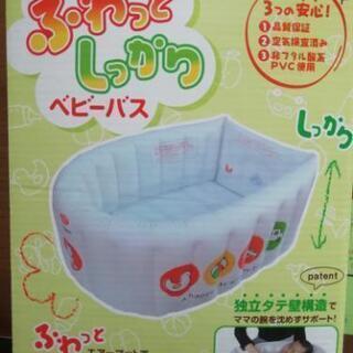 【値下げ!】ベビー用品、出産準備セット