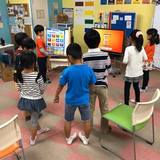 【無料】民間学童 体験会11月9日開催