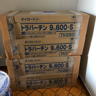 ダイケン トラバーチン 天井材14枚