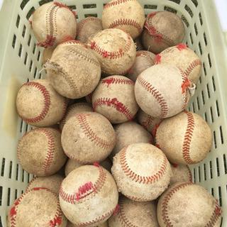 もらってください硬式ボール(守備練習、ティーバッティング用)とノ...