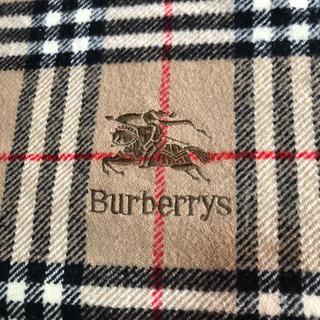 バーバリー 掛け毛布