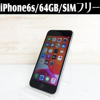 中古☆Apple iPhone6S MKQN2J/A 64GB ...