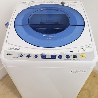 Panasonic洗濯機 5kg 東京 神奈川 格安配送!!の画像