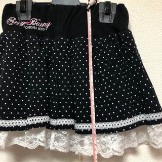 値下げ中♡ 黒色裾レースのスカート