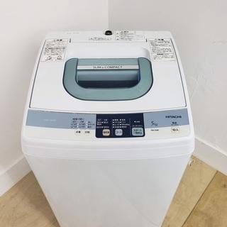 日立 洗濯機 5kg 東京 神奈川 格安配送!