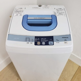 HITACHI洗濯機 5kg 東京 神奈川 格安配送!!
