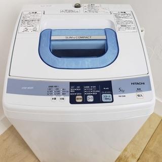 HITACHI洗濯機 5kg 東京 神奈川 格安配送!!!
