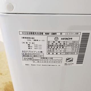 HITACHI洗濯機 5kg 東京 神奈川 格安配送!!! - 家電