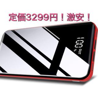 新品モバイルバッテリー 25000mAh 2ポート