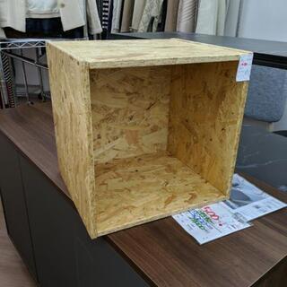 【展示品☆美品】収納ボックス カラーボックス OSB素材 天然木...
