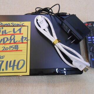 Panasonic ブルーレイDVDプレーヤー HDMIケーブル付き