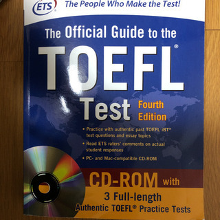 The Official Guide to the  TOEFL...