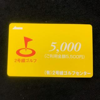 ゴルフ好き必見☆お得なプリペイドカード
