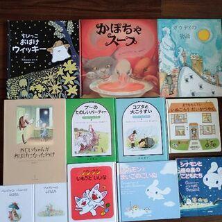 絵本12冊セット シナモン、プーさん、ノンタン