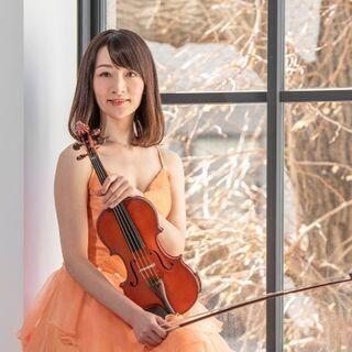 【オンラインレッスンor神田】初心者でも弾ける♪大人のヴァイオリ...