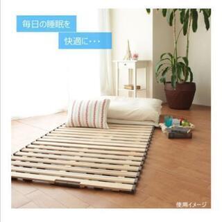 すのこベッド 三つ折り式 桐 軽量
