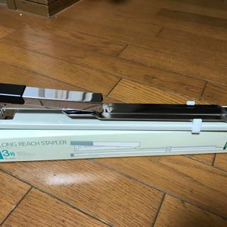 コクヨ ホチキス 中とじ用ステープラー 310mm 約15…