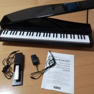 電子ピアノ KORG MICRO PIANO ペダルセット