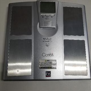 デジタル体脂肪ヘルスメーター DHM-611