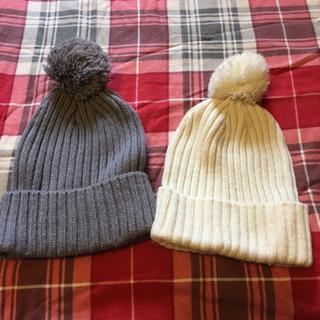 使用頻度少なめ ニット帽 2個セット ボンボン 白 グレー 男女...