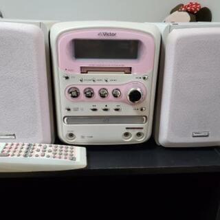 コンポ MD CD カセット ラジオ