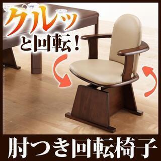 肘付きハイバック回転椅子 360度回転チェア