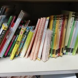 白沢町の90分1500円の英語教室