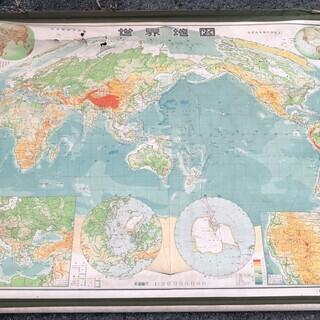 昭和レトロ 昭和30年頃 大型 古世界地図(日地出版株式会社)北...
