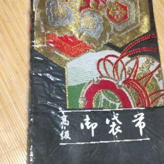 古い着物5袋帯
