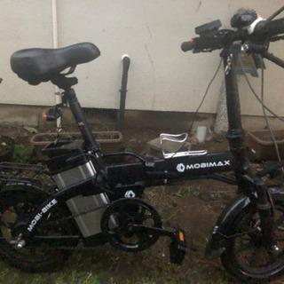 ペダル付き折りたたみ電動バイク(フル電動自転車)自賠責保険…