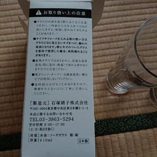 グラス - 熊本市