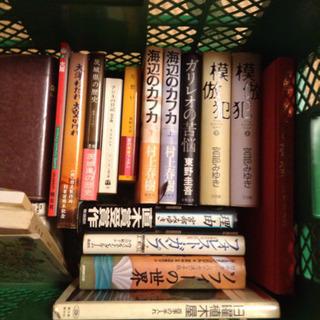 どれでも 1冊 ¥100円です