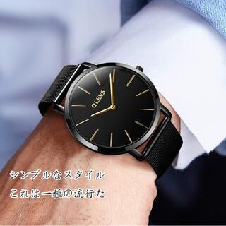 新品未使用 【2019最新型】腕時計 メンズ 極薄型 6.5MM...