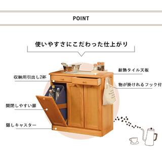 ダストボックス ゴミ箱に見えないキッチンカウンター − 群馬県