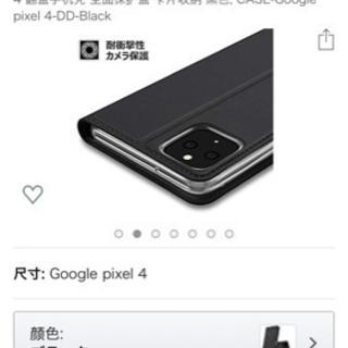 携帯ケース  新品