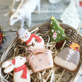【募集】おうちdeクリスマスアイシングクッキーレッスン♡