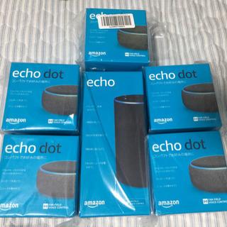 Amazon echo dot 第3世代 新品