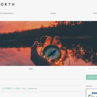格安Webサイト・ホームページ作ります。