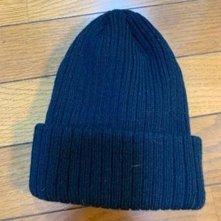 ニット帽 紺色