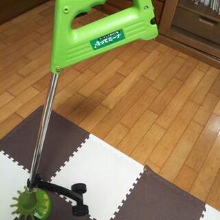コードレス草刈り機