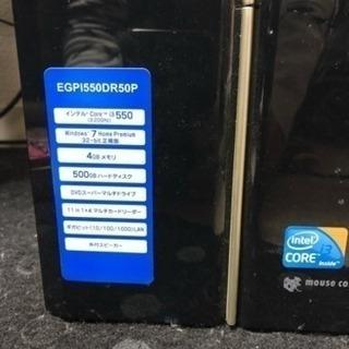 インテルコアi3 メモリ4GB ハードディスク500GB Win...