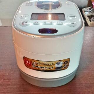 アイリス  分離式IH炊飯器3合 美品