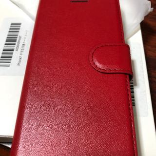 iPhone7.iPhone8用 手帳型カバー 赤色