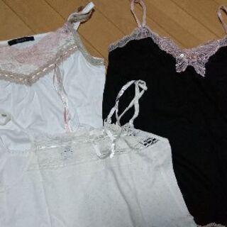 レディース キャミソール 5点 - 服/ファッション