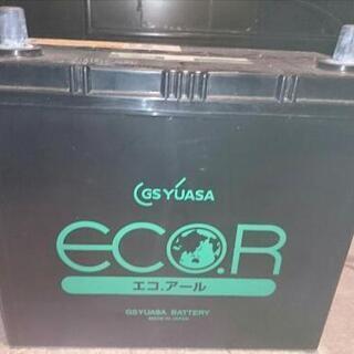 50B24R GSYUASA製バッテリー  eco.R 中古 ...
