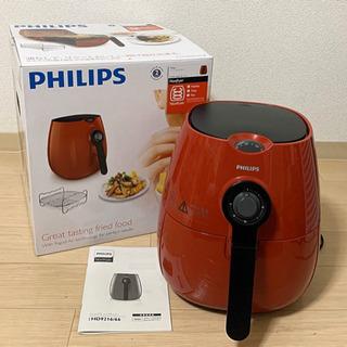 【新品】PHILIPS フィリップス ノンフライヤー HD921...