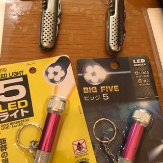 キャンプに役立つキーホルダー&LEDミニライト