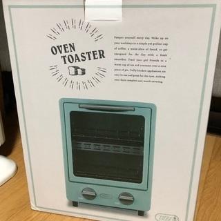トースター(未使用)