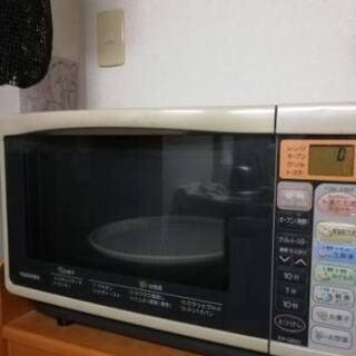譲渡先確定◆◆11月下旬引き渡し◆◆引っ越し処分◆東芝TOSHI...