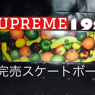 supreme Fruit Skateboard スケート…